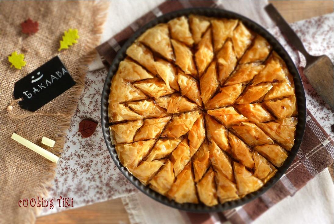 Balkan traditional sweets
