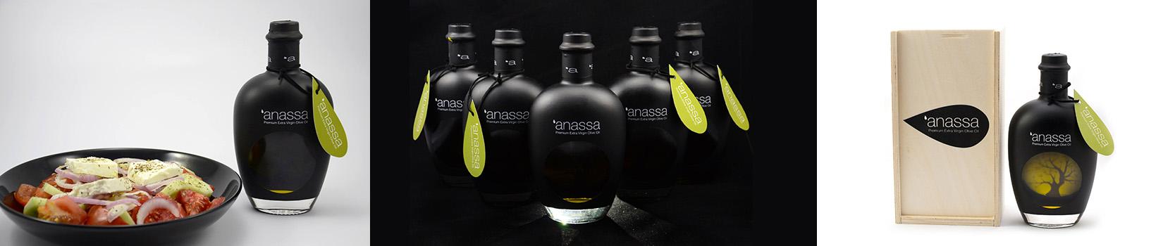 Anassa Olive Oil