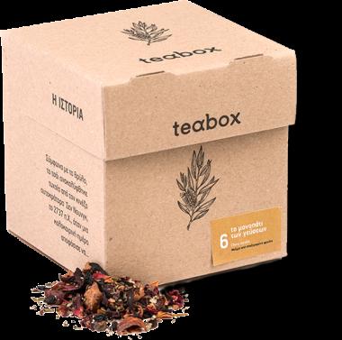 THE PATH OF TASTE COCONUT VANILLA AND CHERRY TEA