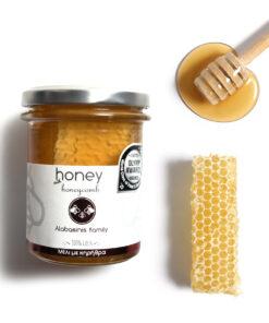 Alabasisis honey with honeycomb 250g