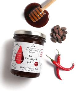Alabasinis honey with cocoa & chili 250g