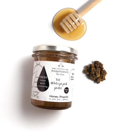 Alabasinis honey with propolis 250g