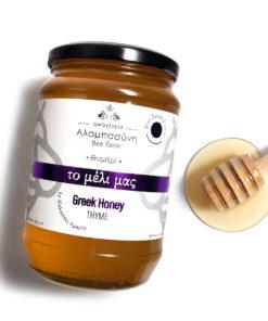 Alabasinis thyme honey 950g